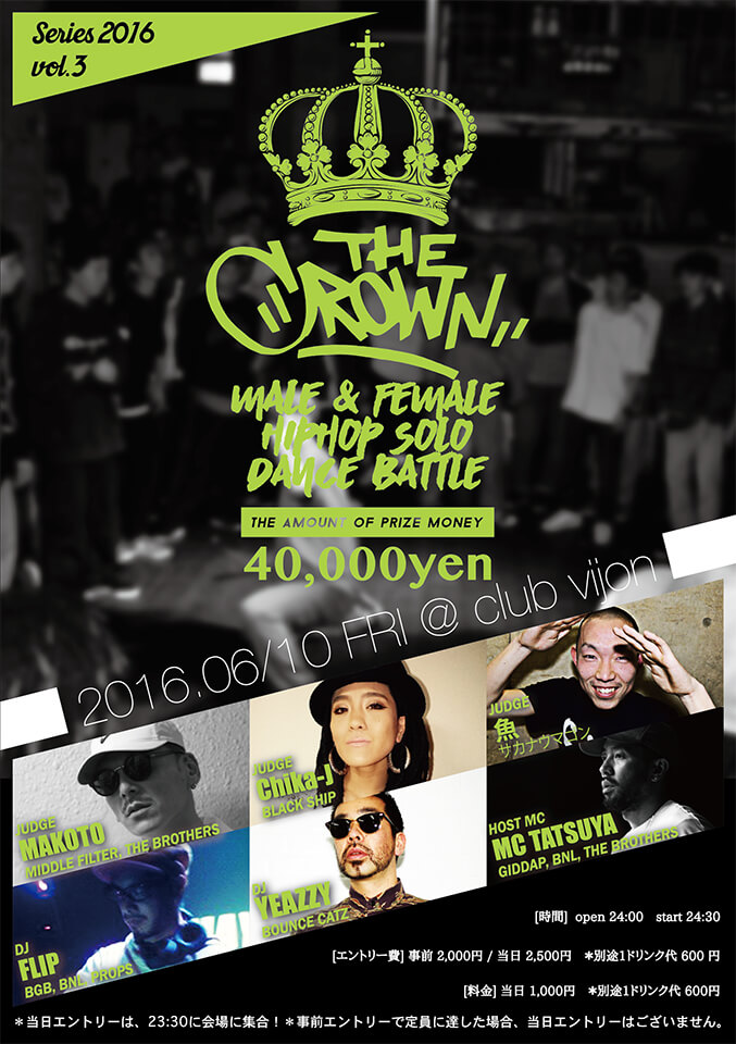 thecrown0610