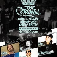 THE CROWN 2016 vol.4  2016.8/12