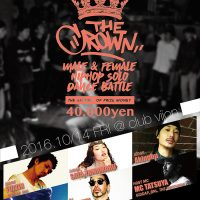 THE CROWN 2016 vol.5 2016.10/14