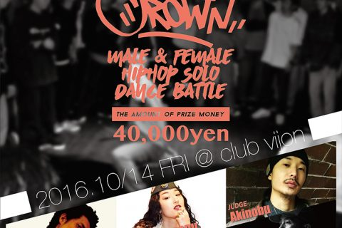 THE CROWN 2016 vol.5 2016.10/14