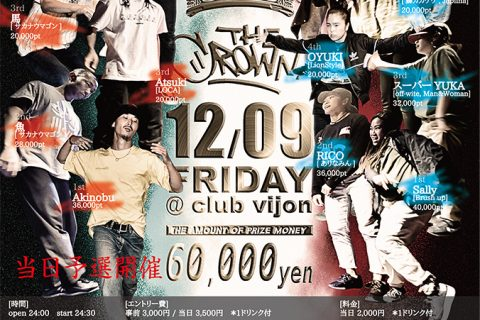 THE CROWN 2016.12/9 ~GRAND CHAMPIONSHIP 2016~