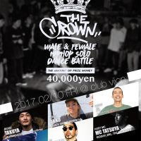 THE CROWN 2017 vol.1 2017.2/10