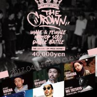 THE CROWN 2017 vol.2 2017.4/14