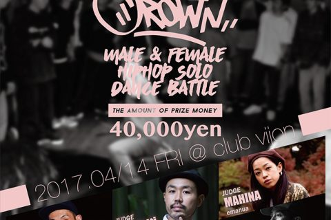 THE CROWN 2017 vol.2 2017.4/14
