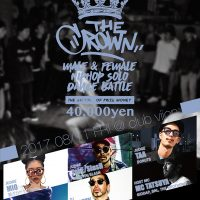 『THE CROWN 2017』vol.4 2017.8/11