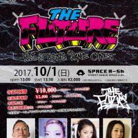 THE FUTURE(ザ フューチャー) 10月1日のフライヤー