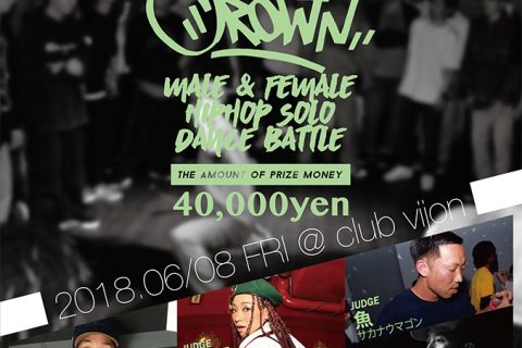 『THE CROWN 2018』vol.3 2018.6/8
