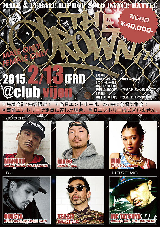 thecrown0213
