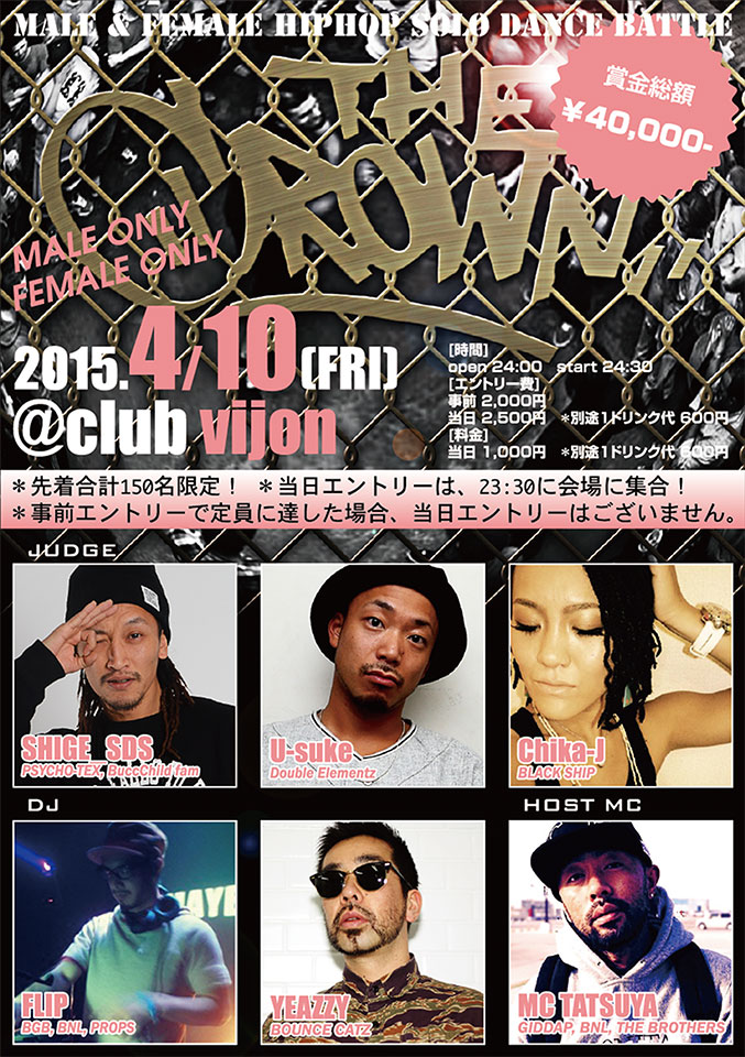 thecrown0410