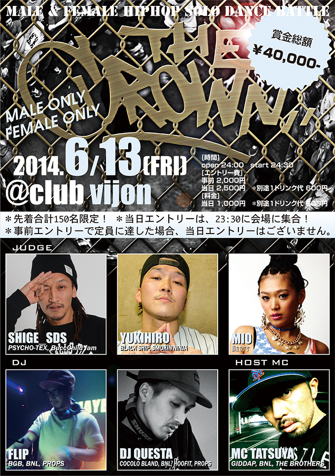 thecrown0613