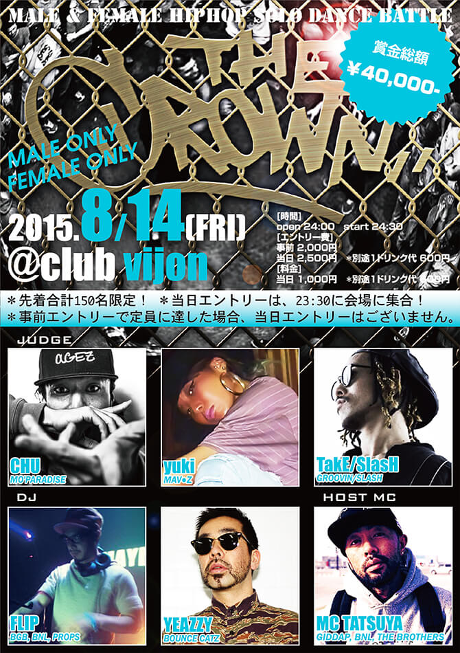 thecrown0814