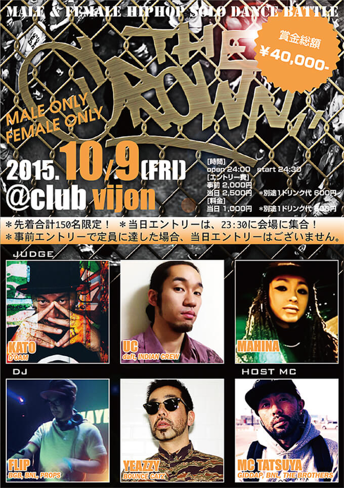 thecrown1009