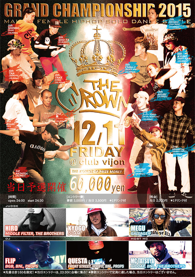 thecrown1211
