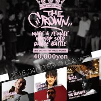 『THE CROWN 2018』vol.2 2018.4/13