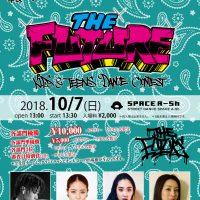 THE FUTURE ダンスコンテスト 2018.10/7