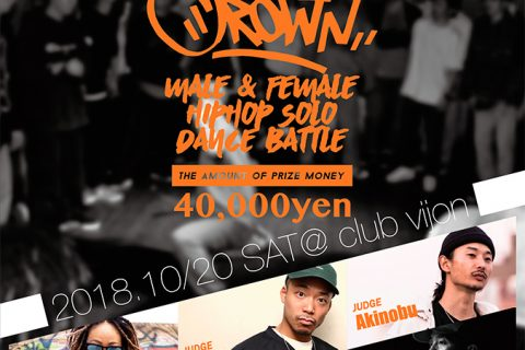 『THE CROWN 2018』vol.5 2018.10/20