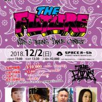 THE FUTURE ダンスコンテスト 2018.12/2