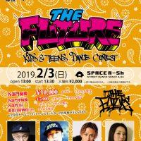 THE FUTURE(ザ フューチャー) 2月3日のフライヤー
