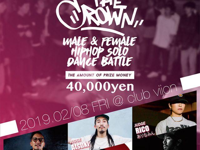 『THE CROWN 2019』vol.1 2019.2/8