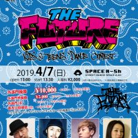 THE FUTURE ダンスコンテスト 2019.4/7
