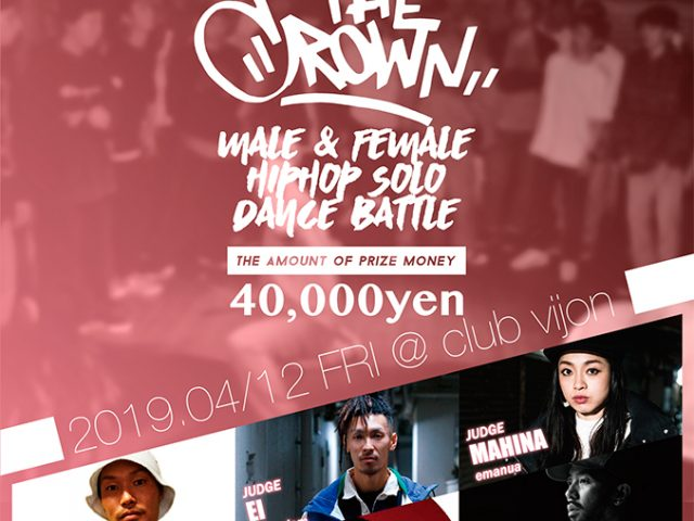 『THE CROWN 2019』vol.2 2019.4/12