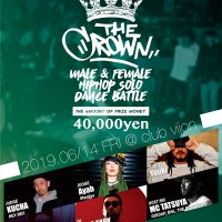『THE CROWN 2019』vol.3 2019.6/14