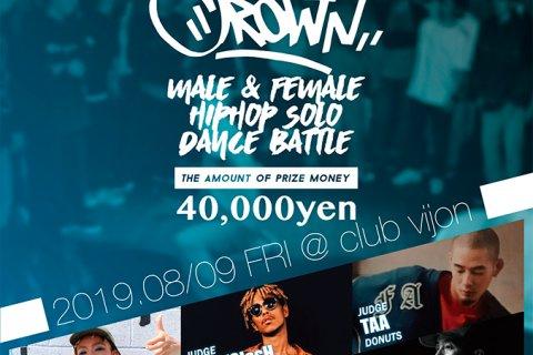 『THE CROWN 2019』vol.4 2019.8/9