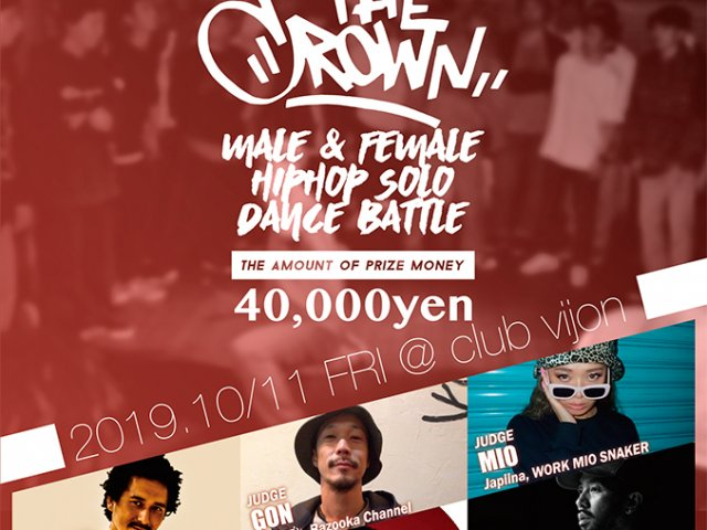 『THE CROWN 2019』vol.5 2019.10/11